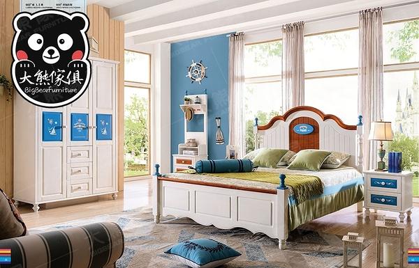 【大熊傢俱】JIN 602 兒童床 雙人床 床台 床架 青年床 兒童床組 另售書桌 衣櫃  床頭櫃