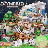 兼容樂高積木我的世界男孩拼裝圖樂高匹配玩具兒童小顆粒【白嶼家居】