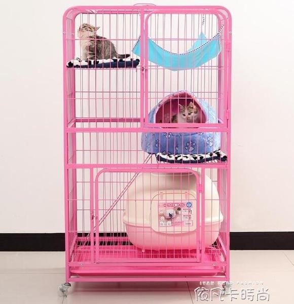 貓籠子特價二層三層貓別墅大號型貓房子貓咪寵物用品雙層貓舍QM 依凡卡時尚