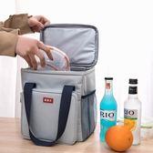 限時8折秒殺午餐袋大號加厚保溫飯盒袋手提包防水大容量保溫包便當包帶飯戶外野餐包
