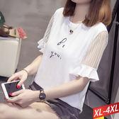 Be you條紋袖上衣XL~4XL【449331W】【現+預】☆流行前線☆