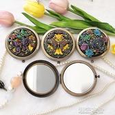 金屬鏤空復古小鏡子女隨身鏡古風便捷雙面折疊迷你翻蓋化妝鏡禮物 潮流衣館