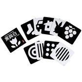 黑與白(啟發幼兒腦力的視覺遊戲)/益智圖卡/ EMMA商城