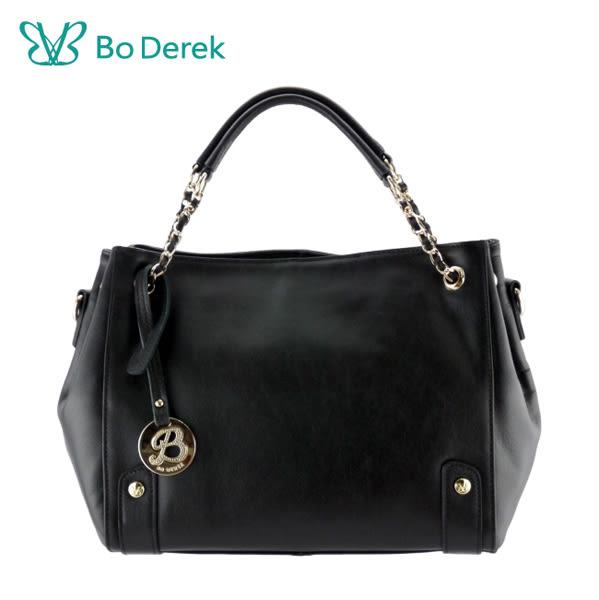 【Bo Derek】 納帕牛皮小香鍊條通勤包 (小)-黑色