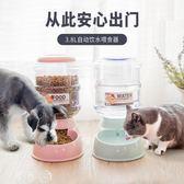 餵食器 寵物飲水器自動喂水喂食器貓咪飲水機喝水器泰迪狗碗食盆狗狗用品 夢藝家