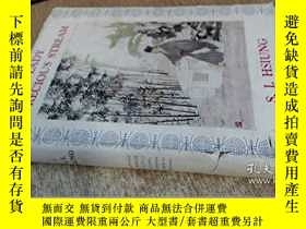 二手書博民逛書店Lady罕見Precious StreamY256260 S.i. Hsiung Littlehampton