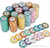 籌碼德州撲克籌碼套裝籌碼幣麻將皇冠籌碼套裝籌碼卡片棋牌室專用    蜜拉貝爾