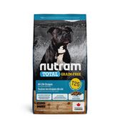 寵物家族-紐頓Nutram-T25無穀潔牙犬鮭魚11.4kg