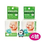 飛利浦 4號奶嘴/安撫奶嘴(天然/香草) : 0-3個月 PHILIPS 早產/新生兒專用奶嘴系列