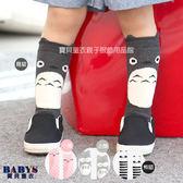 童襪 襪子 長襪  豆豆龍 企鵝 小豬 透氣 四款  寶貝童衣