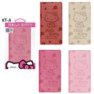 88柑仔店--正版 Hello Kitty 美樂蒂 雙子星 HTC E9 plus  E9+可立式摺疊翻蓋側翻皮套保護套