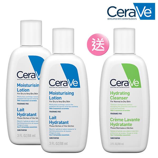 清爽保濕潔膚超值組