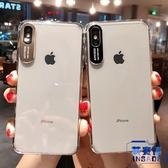 iPhoneXS MAX手機殼蘋果金屬透明硅膠保護套【英賽德3C數碼館】