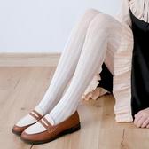 lolita絲襪
