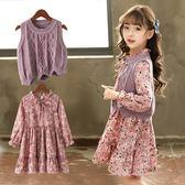 女童連身裙秋裝新款兒童洋氣兩件套裝8歲小女孩長袖公主裙子6【卡米優品】