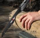 折疊手鋸 鋸樹鋸子家用小型手持木工據木頭鋸伐木神器手鋸快速手工折疊鋸刀 園藝神器