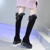 長筒靴女冬加絨過膝騎士秋款百搭內增高馬丁靴厚底網紅高筒靴 JY17361【Pink中大尺碼】