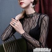 蕾絲打底衫女薄款半高領網紗修身內搭透視氣質上衣秋季新款 雙十二全館免運