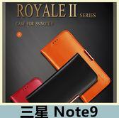 Samsung 三星 Note 9 舍得二系列 側翻皮套 隱形磁扣 插卡 鈔票夾 支架 真皮 皮套 手機殼 手機套 皮套