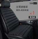 汽車坐墊 冬季短毛絨單片座椅加厚座墊套車載通用保暖三件套車墊子【快速出貨八折下殺】
