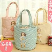 大號加厚鋁箔手提保溫袋韓式布藝飯盒袋子可愛清新圓形便當包女包保冷袋·樂享生活館