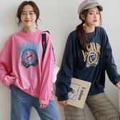 MIUSTAR JAGUARS豹膠印棉質上衣(共3色)【NH2308】預購