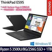 效能升級【ThinkPad】E595 20NFCTO4WW 15.6吋AMD四核SSD雙碟商務筆電(一年保固)-特仕版