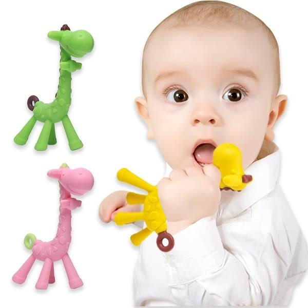 嬰兒長頸鹿 磨牙固齒器兒童磨牙棒不含bpa-JoyBaby