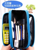 筆袋大容量鉛筆袋筆盒