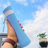 旅行戶外便攜硅膠水杯可折疊軟水瓶個性水袋男女運動水壺防摔杯子  Cocoa