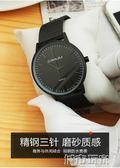 手錶 男士手錶防水時尚款男2018新款大氣休閒石英精鋼網帶超薄學生潮流 城市玩家