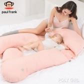 孕婦枕 大嘴猴孕婦枕頭護腰枕孕期側臥側睡睡覺抱枕托腹U型睡眠輔助床墊 ATF polygirl