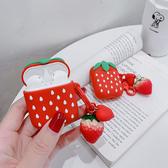 藍芽耳機套-草莓鑰匙串蘋果iPhone無線藍芽耳機保護套硅膠 完美