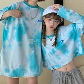 韓版寬鬆長袖T恤女秋季2020新款ins網紅超火設計感短款百搭上衣潮 陽光好物