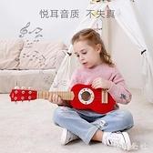 初學者兒童小吉他玩具仿真彈奏女孩男迷你趣談樂器禮物TT1963『美鞋公社』