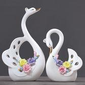 創意家居軟裝飾品陶瓷工藝品擺設結婚禮物客廳裝飾柜擺件描金天鵝-享家生活館
