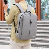 後背包雙肩包男士電腦包商務旅行背包女韓版時尚潮初高中大學生書包防水 蘿莉小腳丫