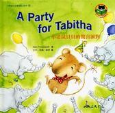 (二手書)小老鼠貝貝的驚喜派對
