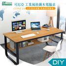 DIY 可尼亞 加粗鐵角耐用收納書桌...
