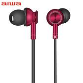 AIWA 有線耳機ESTM-100RD-紅【愛買】
