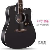 木吉他 單板民謠吉他初學者學生女男新手入門練習木吉他40寸41寸樂器T 2色