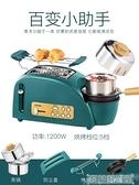 麵包機東菱烤面包機家用迷你多功能全自動吐司機煎煮蒸蛋機多士爐早餐機 DF 科技藝術館