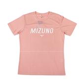 (B4) MIZUNO 美津濃 男 運動上衣 短袖T恤 合身版型 32TA001164 粉 [陽光樂活]