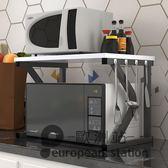 置物架/微波爐架簡約雙層子2層收納架烤箱儲物簡易落地架廚房用品「歐洲站」