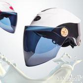 頭盔電動摩托車男電瓶車頭盔女士可愛夏季防曬輕便半覆式安全帽   XY3714   【KIKIKOKO】
