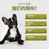 狗狗廁所泰迪金毛小型犬寵物狗尿盆大號便盆網格平板廁所寵物用品 YYP  走心小賣場