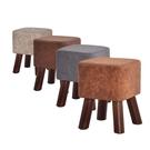 實木小凳子家用矮凳創意小板凳...