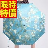 雨傘-防曬質感率性抗UV男女遮陽傘5色2款57z2[時尚巴黎]