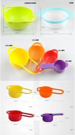 [協貿國際]  出口彩虹烘焙8件套裝