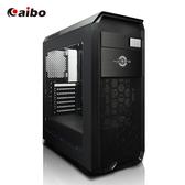 【貓頭鷹3C】aibo【孤狼 USB3.0】一大 遊戲機殼[CASE-CB526BK-U3]電腦機殼